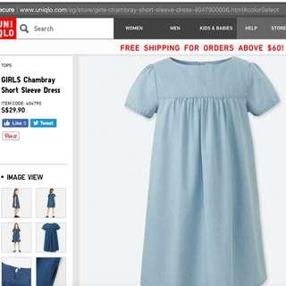 Uniqlo Girls Chambray Short Sleeves Dress (Brand New)