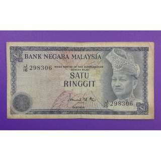 JanJun $1 Siri 3 J/16 298306 Ismail Ali 1976 RM1 Duit Lama