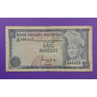 JanJun $1 Siri 3 J/63 406432 Ismail Ali 1976 RM1 Duit Lama