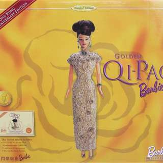 QiPao Barbie - Collectibles Range