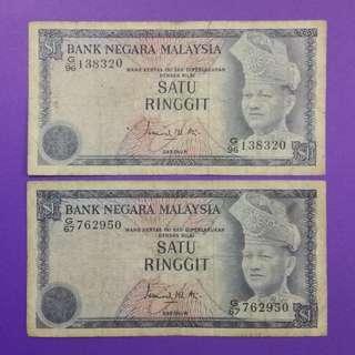 JanJun $1 Siri 3 2pcs B Ismail Ali 1976 RM1 Duit Lama