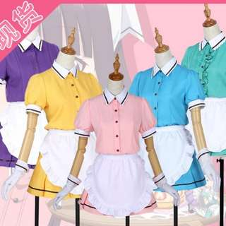 #CNY88 COSPLAY Blend S