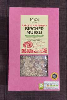 Muesli (apple raspberry)