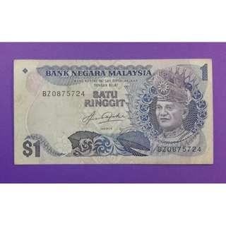 JanJun $1 5th BZ Last Prefiz Siri 5 Taha RM1 Duit Lama 1982