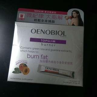 Oenobiol pairs topslim 瘦身輕燃飲 蜜桃味