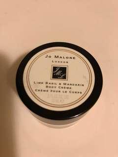 Jo Malone Body Cream (15ml)
