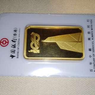 中國銀行(香港)百週年紀念金牌