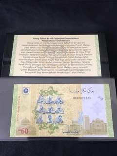 ( Fast deal) 60th Anniversary Malaysia $60
