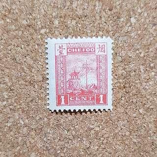 1894 China Stamp mint