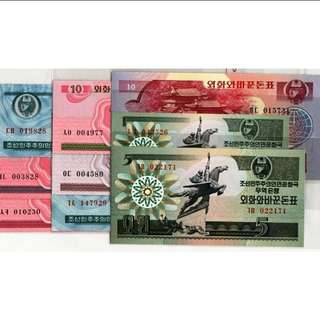 1988年 亞洲 北韓 朝鮮 外匯券9張1套 全新直版 號碼隨機
