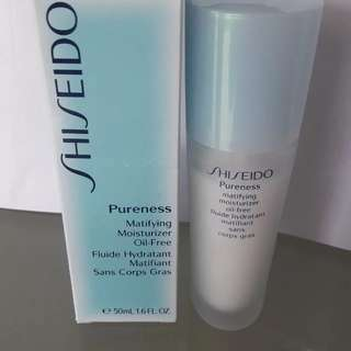 Shiseido Pureness Matifying moisturizer oil free