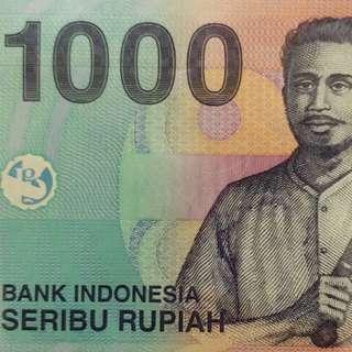 2012年 亞洲 印尼 1000盧比 大刀男 全新直版