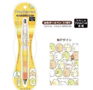 日本製造 Pilot Play Border Dr Grip 0.7mm 細字 黑色原子筆 - San-X 系列 角落生物 Sumikko Gurashi