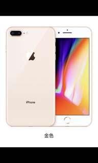 Iphone 8 plus 64gb 金色