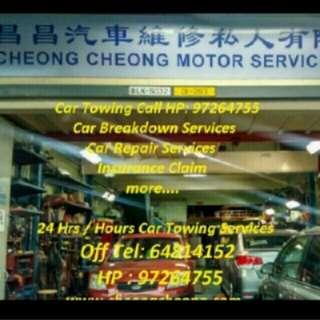 Car repair car towing
