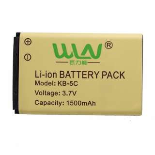 NEW, Original Rechargable Li-ion Battery Pack for WLN KD-C1 Two Way Radio KB-5C 1500mah