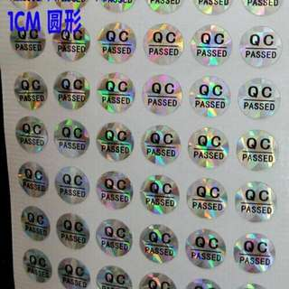 IN STOCK QC passed hologram stickers label shiny 1cm diameter 100pcs/  Diameter 10mm hologram QC PASSED labels,  Laser stickers , hologram stickers, waterproof, free NM