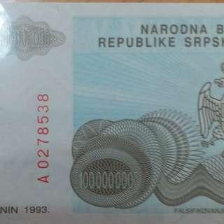 1993年 歐洲 克羅地亞 1億元第納爾 全新直版