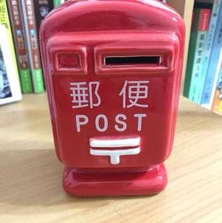 郵筒造型存錢筒