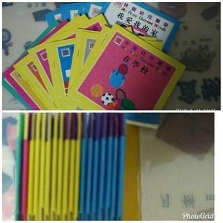 My First Chinese Words快樂幼兒華語共18本