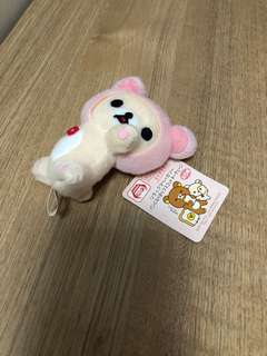 Korilakkuma key chain plush