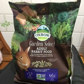 Oxbow rabbit food