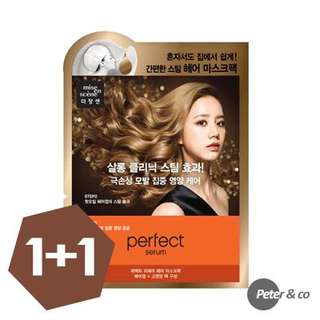 Mise En Scene Perfect Repair Hair Mask Pack