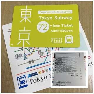 減價!東京自由行必備!Tokyo Subway Ticket 72-hour Ticket 東京地鐵72小時券
