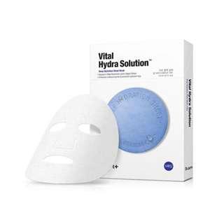 Dr.Jart+ Vital Hydra Solution Mask Sheet