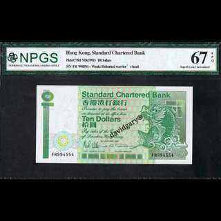 HONG KONG STANDARD CHARTERED BANK 1991 10 DOLLARS