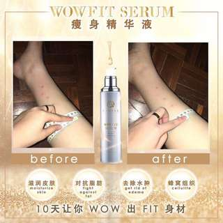 Wow fit slim serum