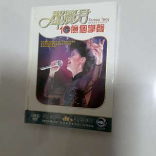 Teresa Teng (3 DVD)