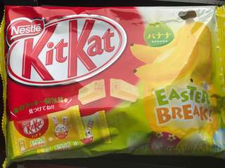 Kitkat 香蕉味 (復活節版)