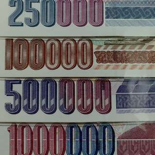 1970年 亞洲 土耳其 25萬至100萬 四張一套 全新直版