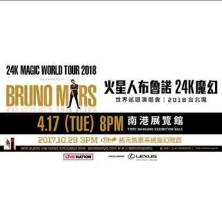 Bruno Mars 火星人 4/17 演唱會 E2 區 連號兩張