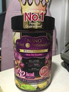 Nano Japan Diet - Acai Maqui Berry