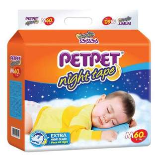 Pet Pet Night Tape