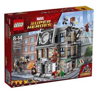LEGO 76108 - MARVEL - Avengers Infinity War - Sanctum Sanctorum Showdown (NEW)