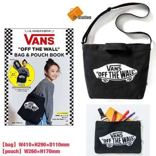 Vans 雜誌袋 2way tote Bag & Pouch Book Set