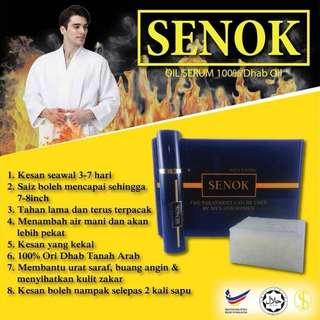 Senok(pre-order)