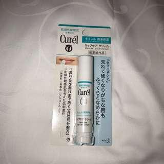 CURÉL Moisture Lip Care Cream