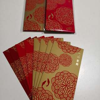 Citibank gold red packet