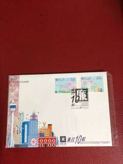 Macau China FDC as in Pictures
