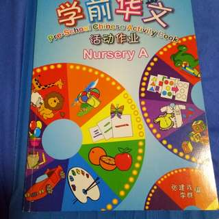 Pre -School Chinese Activity Book