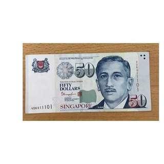 $50 Portrait Note - True Binary note