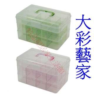 【特品屋】滿千免運 大彩藝家收納盒 三層收納盒 組合收納箱 收納盒 文具盒 工具盒 五金收納箱  置物盒 3148