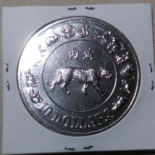 [SOLD] 1986 SGD $10 Singapore UNC zodiac coin, year of tiger