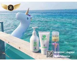 wowo hair care bundle - shampoo + hair mask( conditioner ) + essential oil