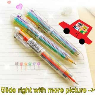學霸系列 0.7mm 6色原子筆 pen with six color