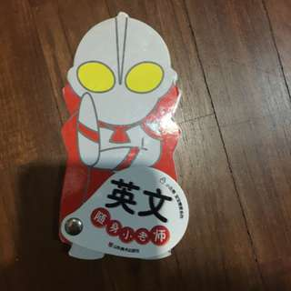 Brand new ultraman english/chinese word cards - double sided